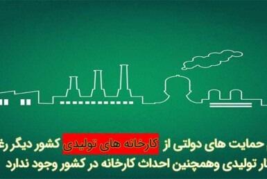 زمین فروشی جاده قزوین 20 هزارمتر املاک صنعتی