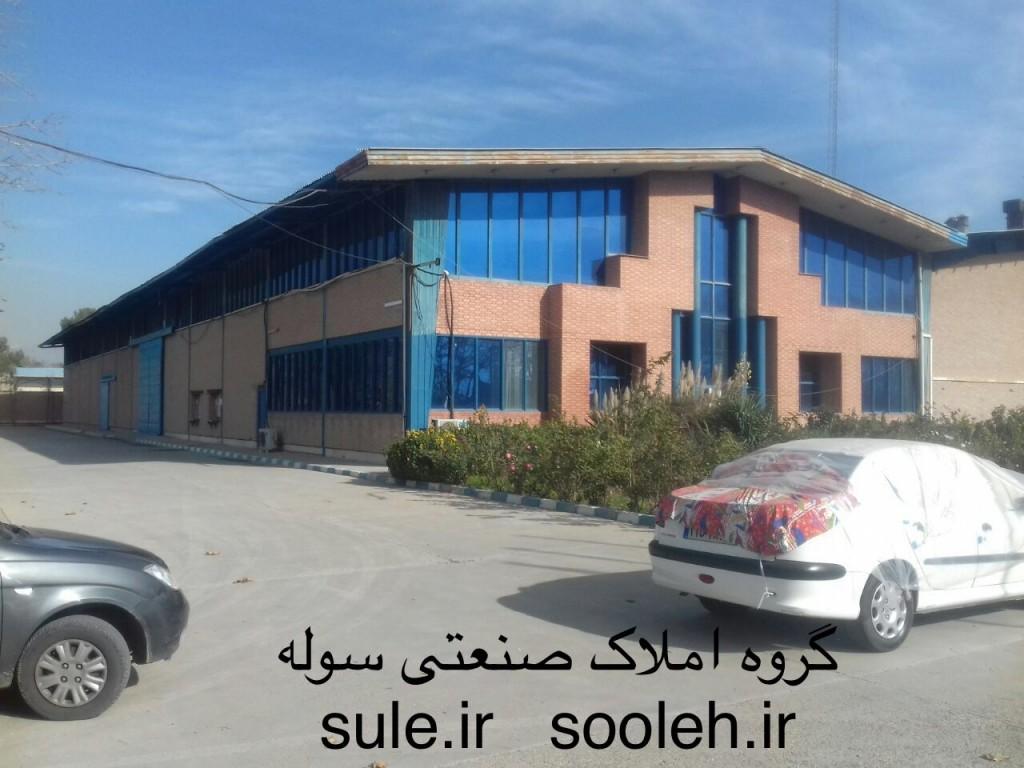 اجاره انبار در تهران با قیمت مناسب/گروه املاک سوله
