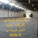 فروش سوله با بدهی در شهرستان جویبار