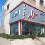 بازاربزرگ تهران مغازه ٢٦متر برراسته بازار كيلويها