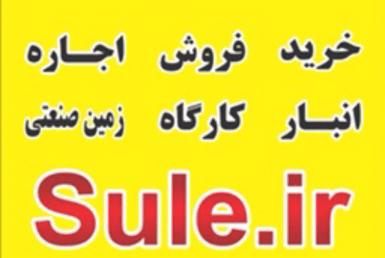 جاده خاوران/شهرک علی اباد/شهرک پایتخت/