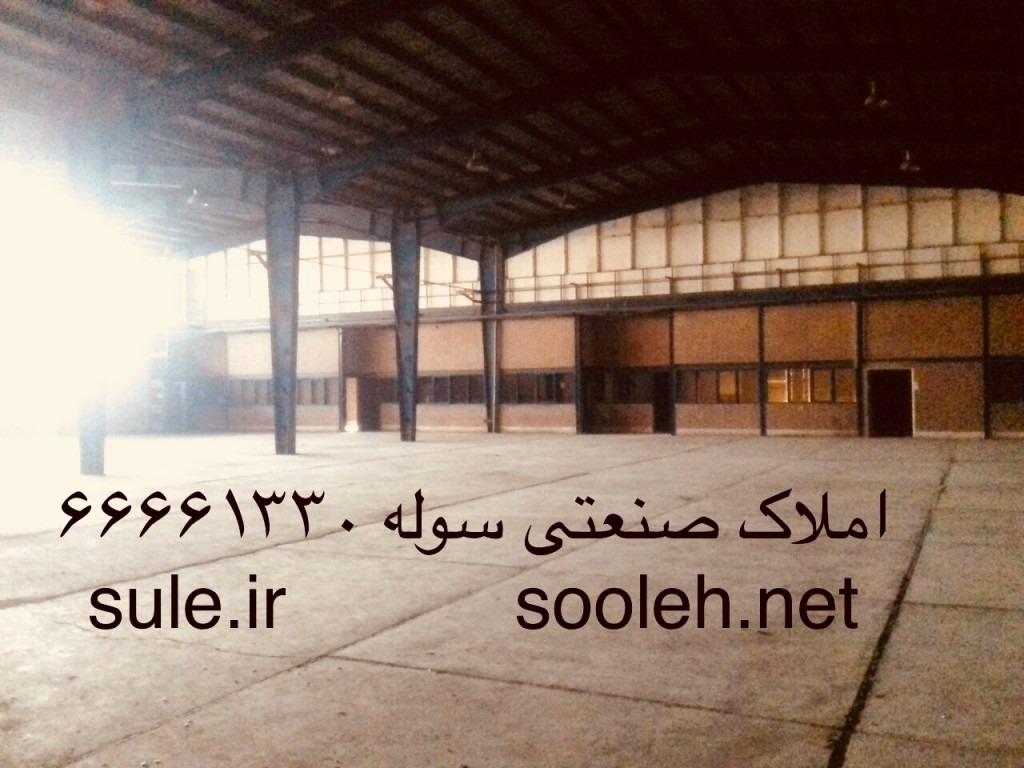 قیمت اجاره انبار در تهران