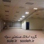 خرید مغازه تجاری اکازیون درشهرک شمس آباد/املاک صنعتی سوله