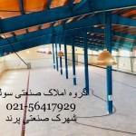 اجاره بهداشتی در جاده مخصوص کرج66661330-021