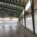 فروش کارخانه مواد غذایی با خط تولید قند و شکر و دونات در شهرک صنعتی کاسپین