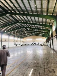 اجاره انبار سالن سوله یا کارگاه در قلعه حسن خان/گروه املاک صنعتی سوله