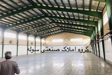 لیست کارخانجات شهرک صنعتی شمس اباد
