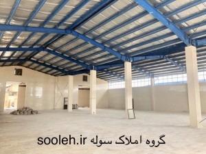 خرید و فروش کارخانه در شهر قدس قلعه حسن خان -خرید کارخانه قیمت اجاره کارگاه و کارخانه در شهرک صنعتی پایتخت چقدر است
