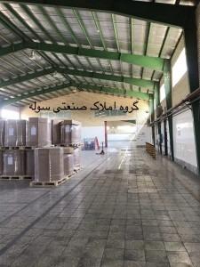 - از چه طریقی زمین در شهرک صنعتی شمس آباد خرید کنیم ؟