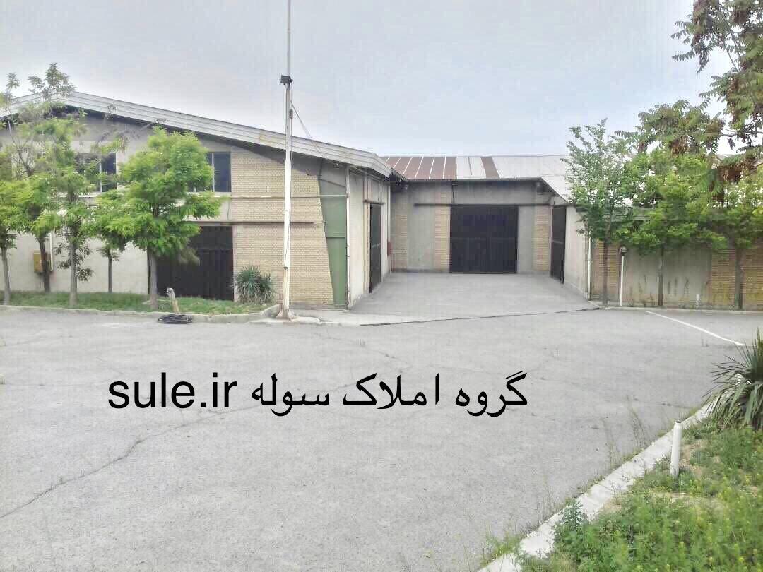 کارگاه 800 متری نوساز شهرستان ابهر