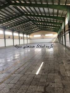 اجاره سوله در تهران-واگذاری انبار و کارگاه در جاده مخصوص کرج