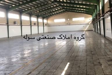 کارواش فعال در احمد آباد مستوفی واگذار میشود/66661330