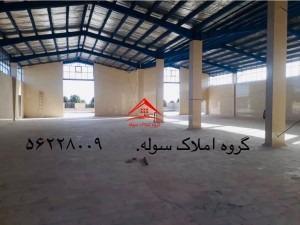 خرید کارگاه در شهرک صنعتی شمس اباد
