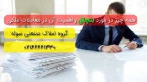 شرایط قانونی برای وکیل