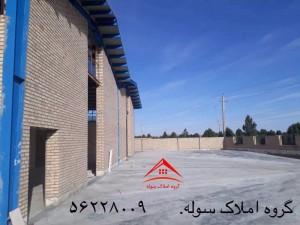 فروش کارخانه سوسیس وکالباس در شهرک نظراباد-خرید سوله جاده قدیم کرج 66661330-021