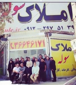 اجاره سوله ارزان قیمت صنعتی در نزدیک تهران
