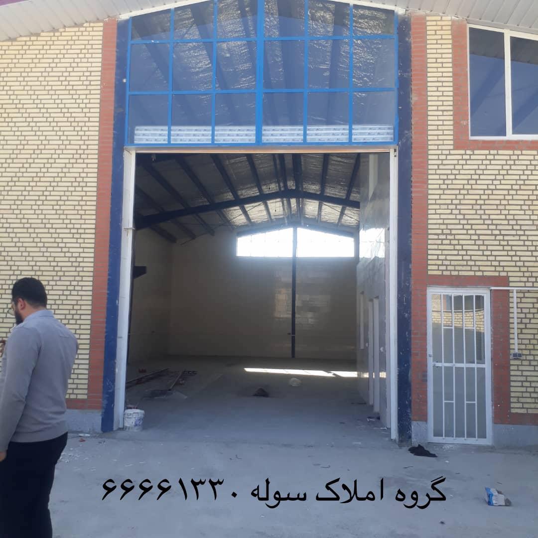 فروش واحد اداری 90 متری در ورودی شهرک صنعتی شمس آباد