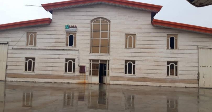 شهرک صنعتی نظر آباد-Nazar Abad Industrial Estate