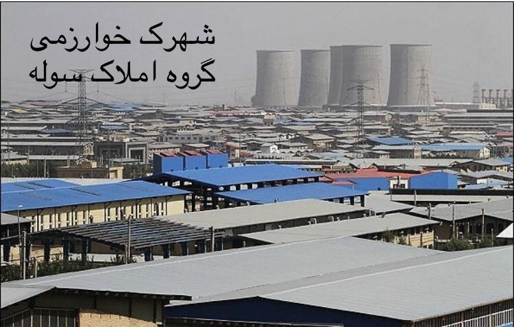 اجاره کارخانه صنعتی در شهرک صنعتی شمس آباد