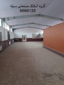 140 متر سالن تجاری در شهرک صنعتی گلگون(بسیار لوکس)اجاره داده میشود
