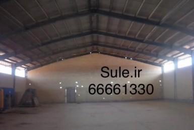 فروش سوله غذایی با متراژ 1700 متر در ناحیه صنعتی طغرود قم