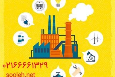 فروش انبار در تهران شهرک صنعتی خاوران 66661330