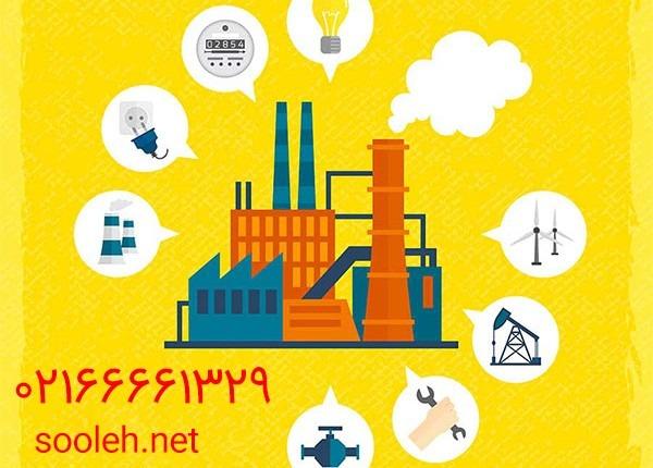 شهرک صنعتی پرند کارخانجات درپرند Parand Industrial Park