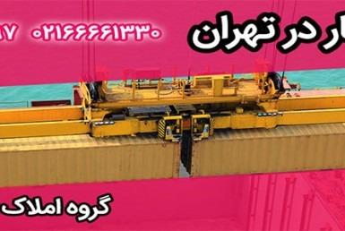 اجاره انبار،تهران 270 متر بزرگراه آزادگان 66661330