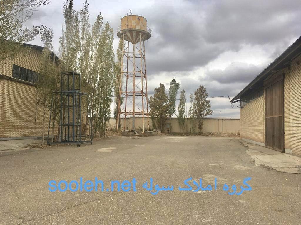 خرید و فروش زمین در شهرک صنعتی خرمدشت