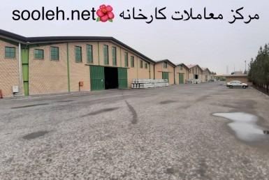 فروش کارخانه فعال جواز شیمیایی در شهر تبریز استان آذربایجان شرقی
