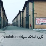 اجاره انبار 210 متری در داخل شهر (تقاطع ولیعصر تهران) 66661330