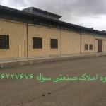 اجاره کارگاه 1100 متر در منطقه صنعتی گرمدره 66661330