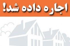 اجاره سالن و سوله در شهرک صنعتی چهاردانگه/املاک صنعتی سوله