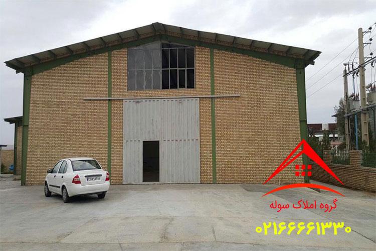 اجاره سوله 1000 متری بسته بندی حبوبات در شهرک صنعتی صفادشت (دهک)