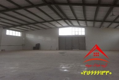 اجاره سالن 600 متری در شهرک صنعتی قرچک