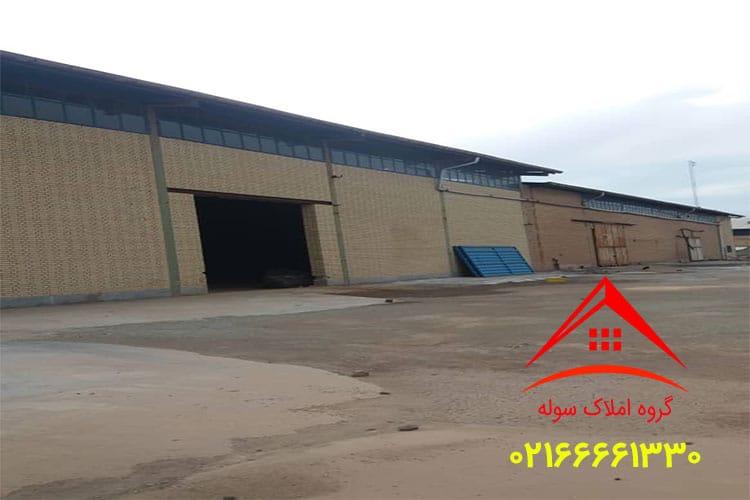 فروش کارگاه با مجوز سنگ در شهرک صنعتی شمس آباد