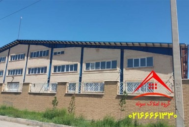 فروش سوله کارگاهی با متراژ 300 متر در شهرک صنعتی شکوهیه قم