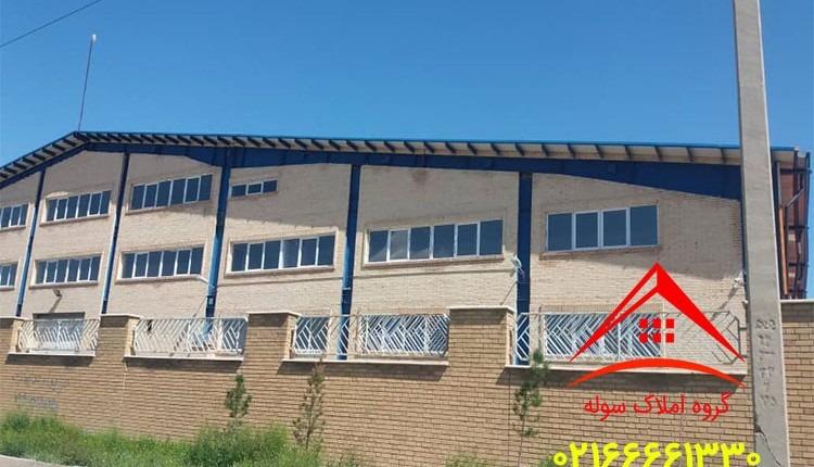 فروش کارخانه ۳۰۰۰ متر سوله در بهترین منطقه محمدشهر کرج