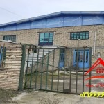 فروش فوری کارخانه با خط تولید و تمام مجوزها در شهرک صنعتی شهید ملا آقایی