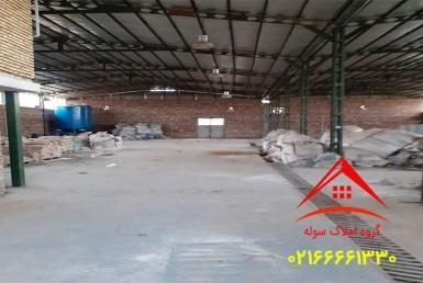 اجاره سوله و سالن درشهرک صنعتی ملاآقایی ورامین