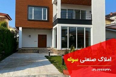 فروش کارخانه آجر با متراژ 1000 متر سوله درشهرک صنعتی محمود آباد قم