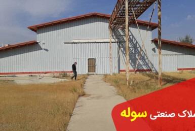 اجاره کارگاه و مغازه در متراژهای مختلف در جاده خاوران