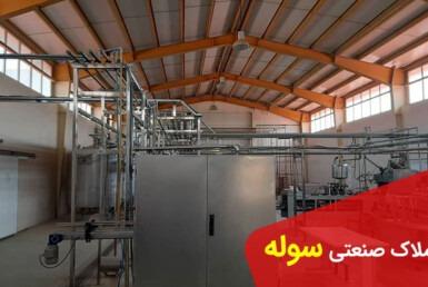 اجاره کارگاه و کارخانه 1000 متری در بابا سلمان شهریار