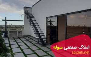 اجاره سوله با متراژ فروش کارگاه در حال ساخت در شهرک صنعتی محمود آباد قم 225 متر در منطقه صنعتی کوه سفید قم