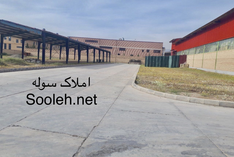 فروش سوله بهداشتی ۳۰۰۰۰ متری در جاده قزوین تاکستان