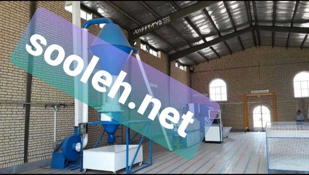 رهن کامل سالن صنعتی در شهرک صنعتی زیبادشت