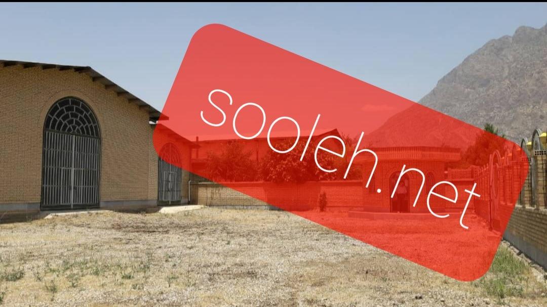 فروش زمین ۴ دیواری ۱۵ هکتاری در نظراباد