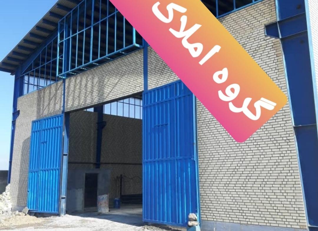 خرید سوله نوساز منطقه صباشهر جاده آدران