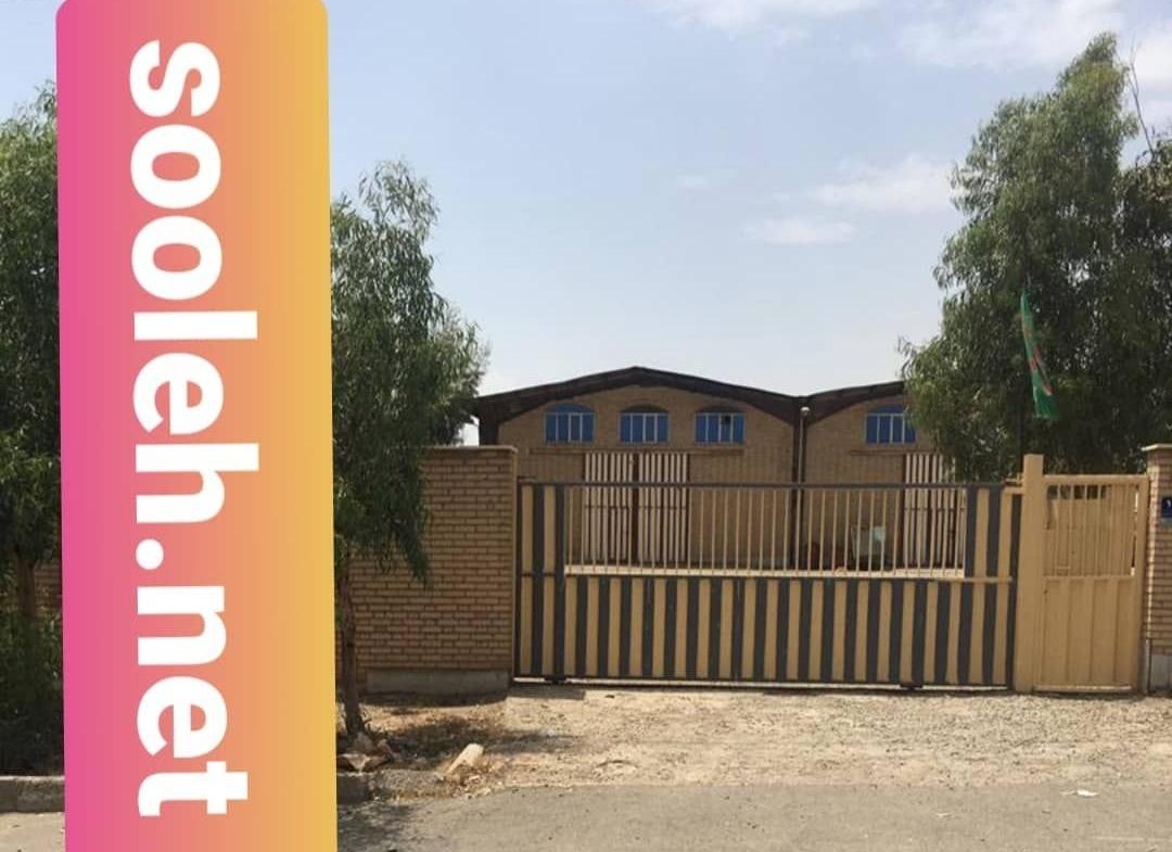 فروش زمین و سوله ذخیره گندم و غلات با مجوز و تجهیزات در شهرستان تکاب