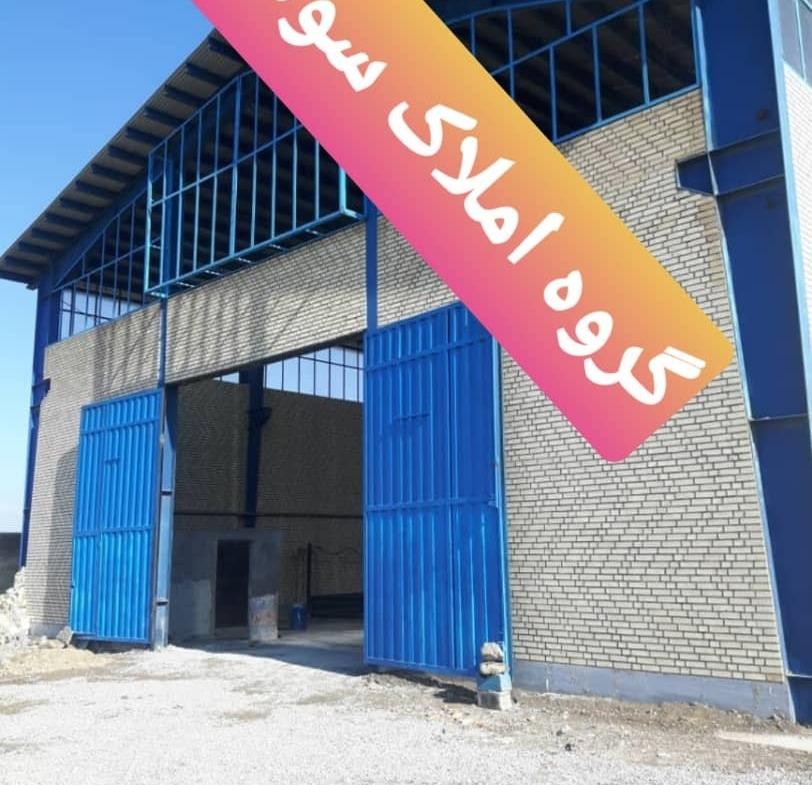 فروش سوله و کارگاه در منطقه زیبادشت کرج